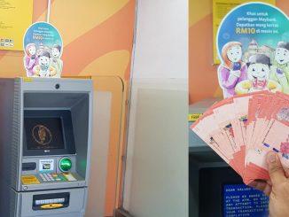 Tukar Duit Raya Di ATM 3