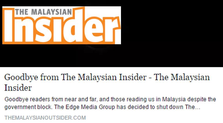 Jho Low Taja The Malaysian Insider 1