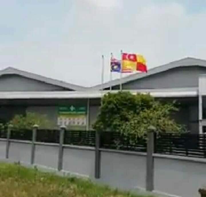 Bendera Jalur Gemilang Terbalik 6