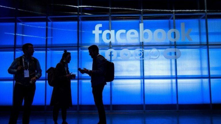Facebook Cari Wartawan News Tab