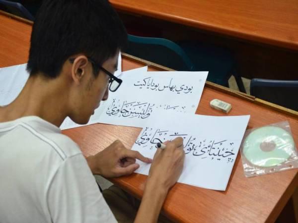 Sukatan Sekolah Tulisan Jawi 1