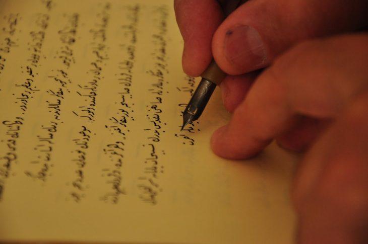 Tulisan Jawi Johor 1