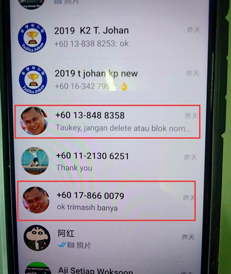 Scammer Guna whatsApp 2