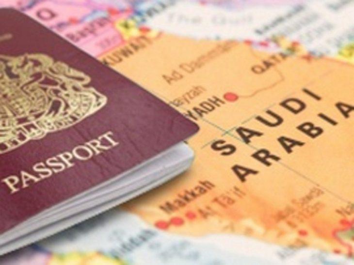 Visa Pelancongan Arab Saudi