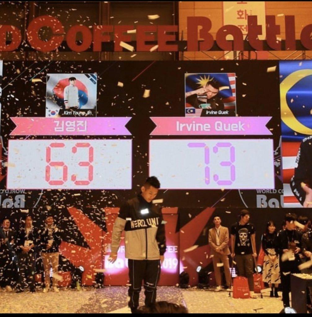 Barista Malaysia Kejohanan Seni Latee Dunia 1