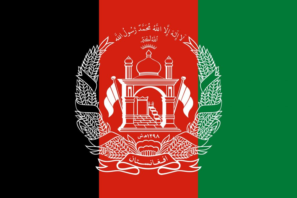 Bendera Negara Yang Susah 1