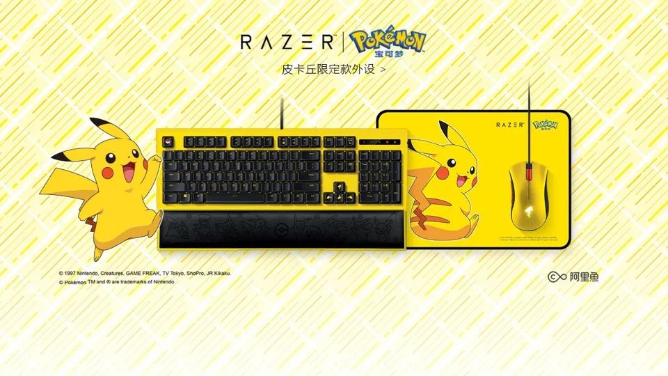 Intern Razer Dipaksa Jadi Pikachu 2