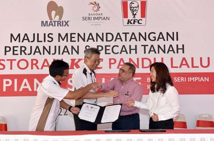 KFC Pizza Hut Malaysia Dijual 1