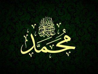 Ketulenan Darah dan Peluh Nabi Muhammad SAW 3