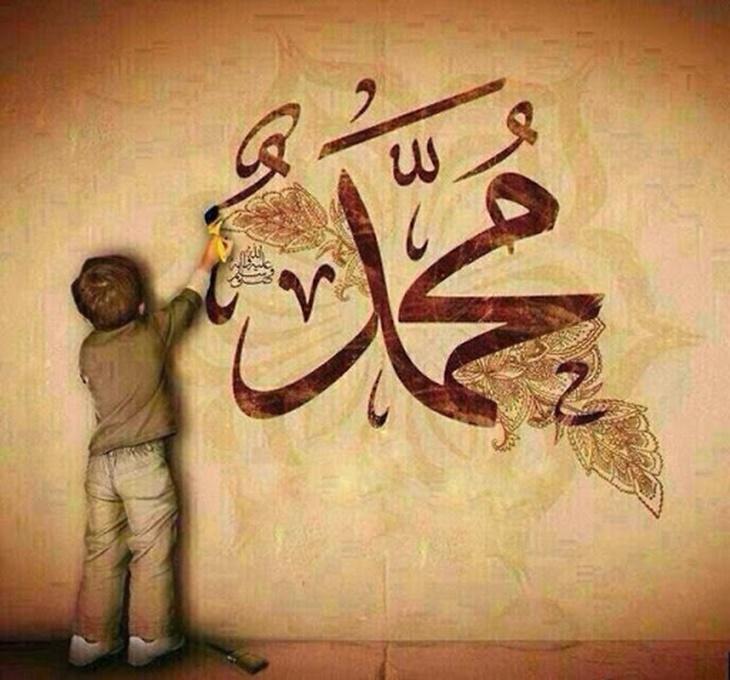 Ketulenan Darah dan Peluh Nabi Muhammad SAW 4