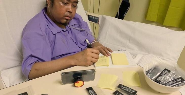 Lelaki Hidap Kanser Sara Kehidupan Dengan Tulisan Khat 4