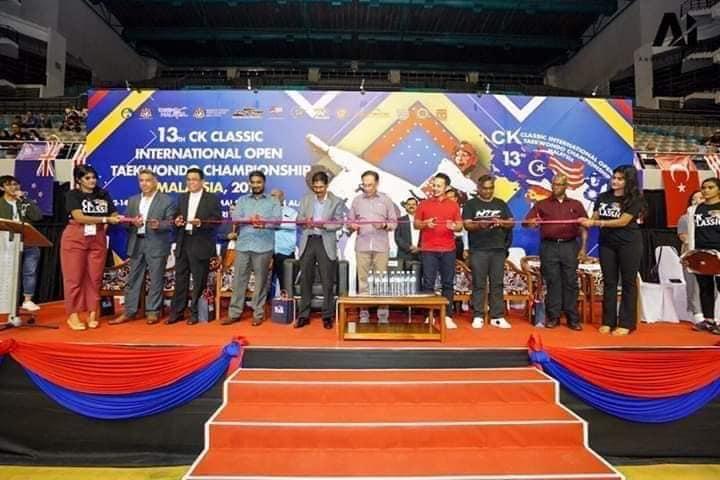 Persatuan teakwondo Guna Simbol Lima Bintang 3