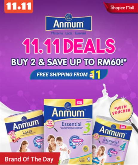 Sale 11.11 Shopee 3
