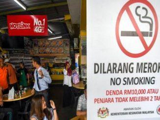 Larangan Merokok Januari 2020