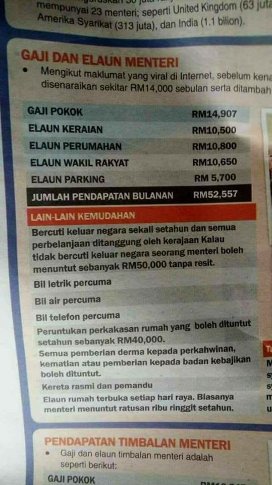 Elaun dan Gaji Menteri Malaysia 2019 1