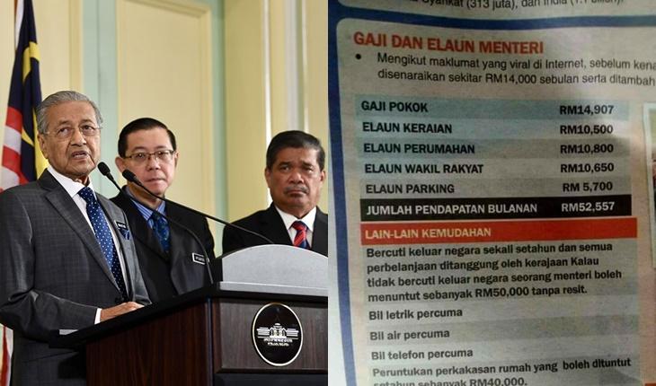 Elaun dan Gaji Menteri Malaysia 2019 3