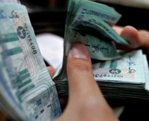 Cadangan Gaji Minimum RM1200 2020