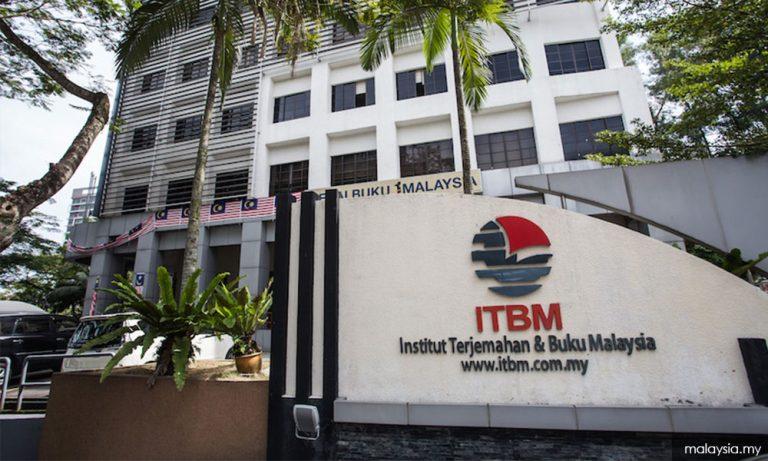 ITBM Kecil Operasi