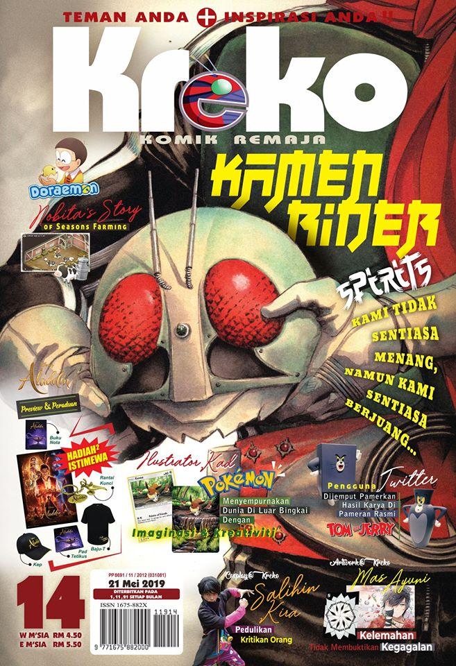 Majalah Kreko Tamat Penerbitan
