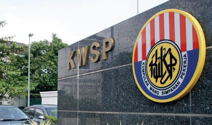 kwsp i-sinar