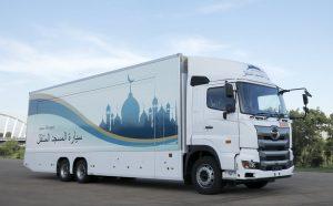 Masjid Bergerak Olimpik 2020