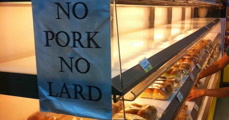 kesucian Halal restoran Dan Pork Free 1