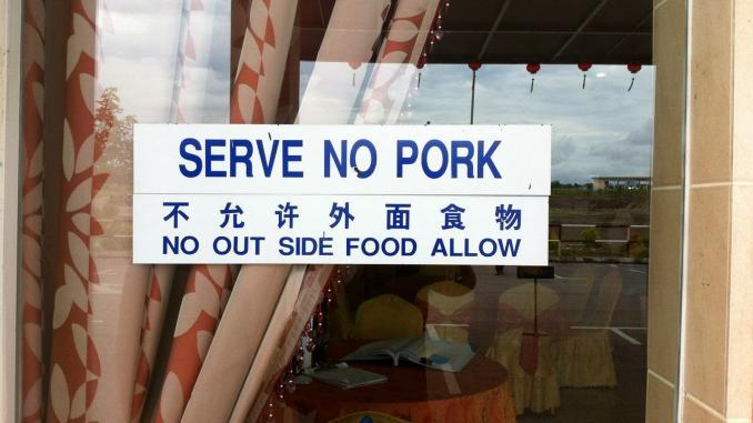 kesucian Halal restoran Dan Pork Free