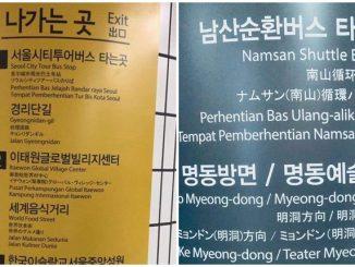 Papan Tanda Bahasa Melayu Di Korea Selatan