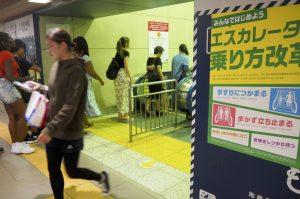 Jepun Tidak Beri Laluan Sebelah Eskalator