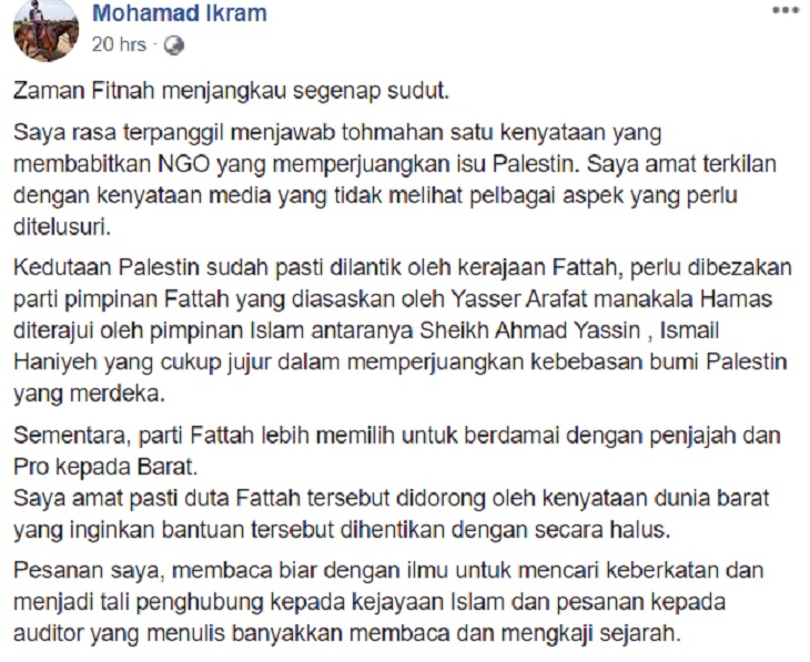 Isu Dana Malaysia Tidak Sampai Ke Palestin