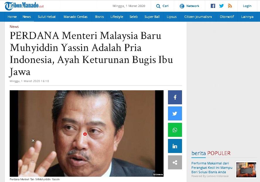 Media Indonesia Claim Muhyiddin Yassin 2