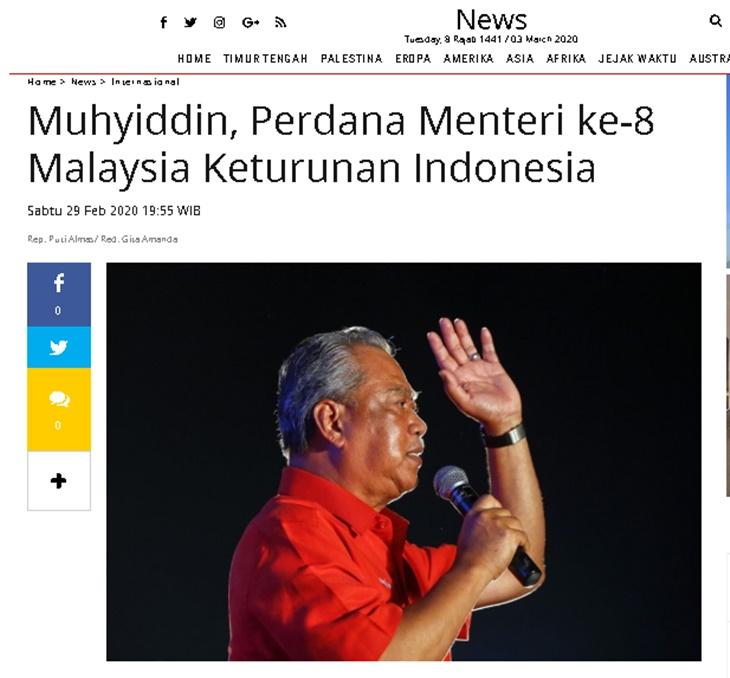 Media Indonesia Claim Muhyiddin Yassin