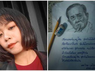 Ibu Muda Bunuh Diri Thailand