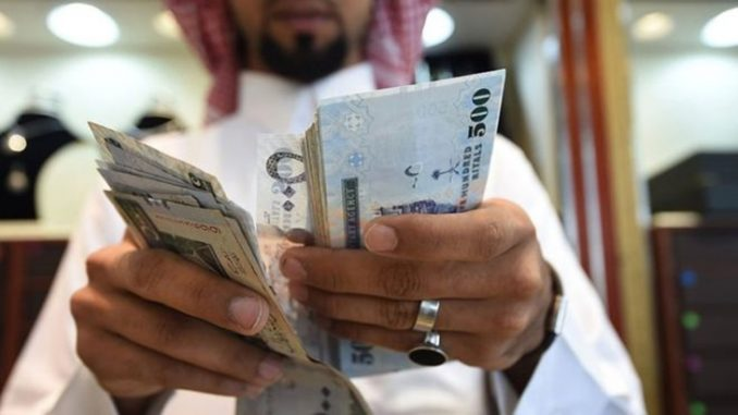 Arab Saudi VAT Tiga Kali Ganda