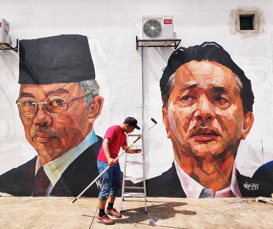 Mural Agong Barisan Wira Negara
