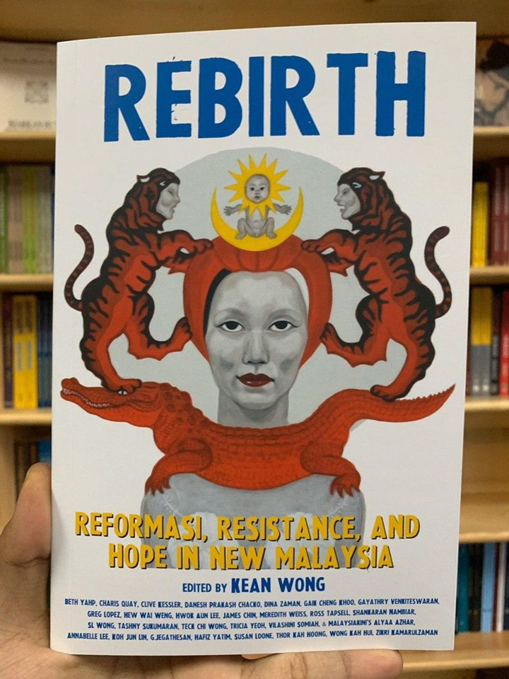Buku Papar Imej Mirip Jata Negara Merupakan Satu Penghinaan Kepada Negara 3
