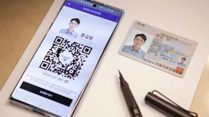 Lesen Memandu Digital Korea Selatan