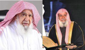 Sulaiman Al Rajhi, Pemilik al Rajhi Bergelar Jutawan Tanpa Harta 2
