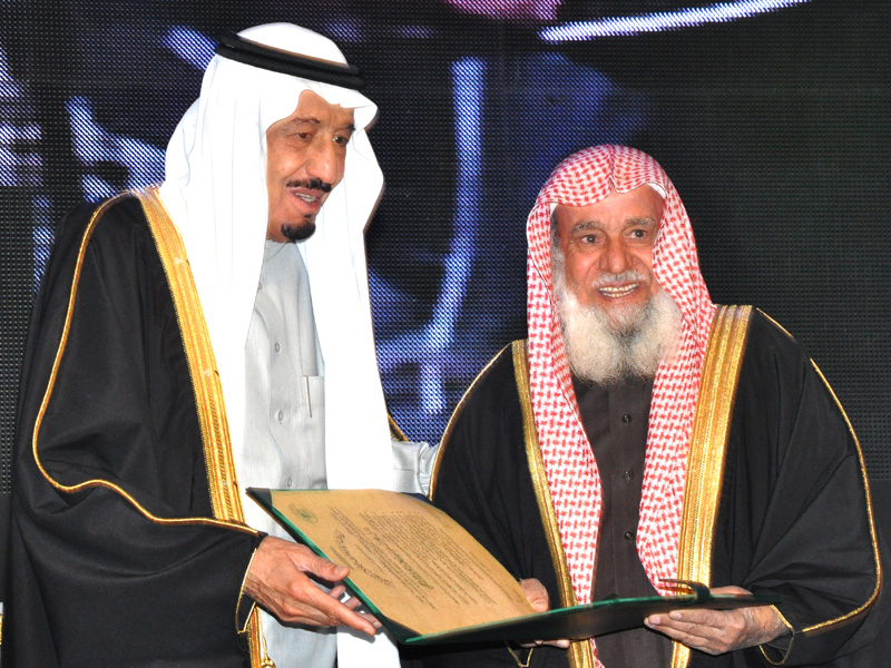 Sulaiman Al Rajhi, Pemilik al Rajhi Bergelar Jutawan Tanpa Harta