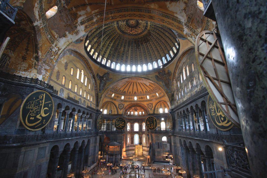 Hagia Sophia Status Masjid