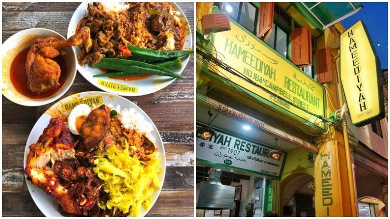 Restoran Nasi Kandar Hameediyah Tertua