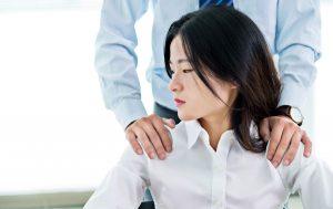 Tindakan Panggil Rakan Sekerja 'Sayang' Boleh Jadi Punca Anda Dipecat 1