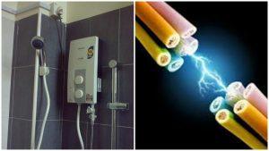 Renjatan Elektrik Pemanas Air