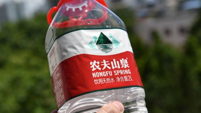 Usahawan Air Rampas Status 'Orang Paling Kaya Di China' Milik Jack Ma 1