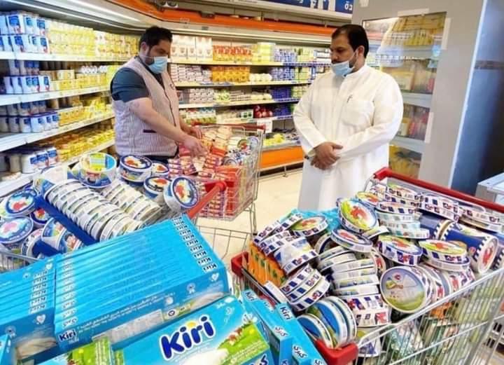 Boikot Produk Perancis Anti-Islam