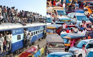 Jalan Raya India