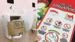 Tak Pam Tandas Lepas Guna Boleh Dikenakan Denda Hingga RM458 Di Singapura 2