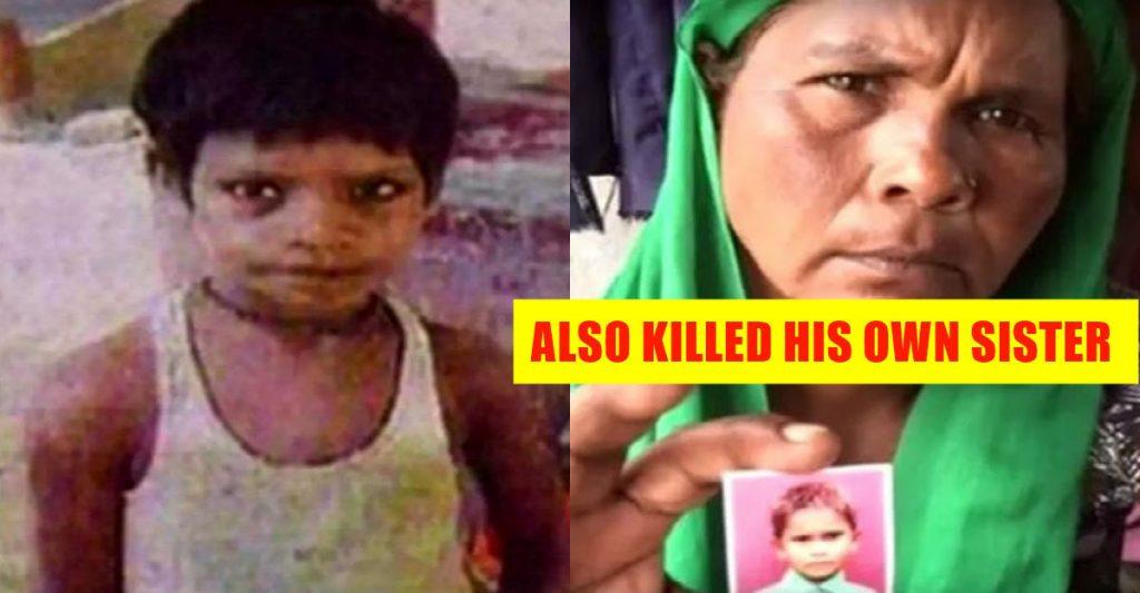 Amarjeet Sada Pembunuh Bersiri Termuda Dunia