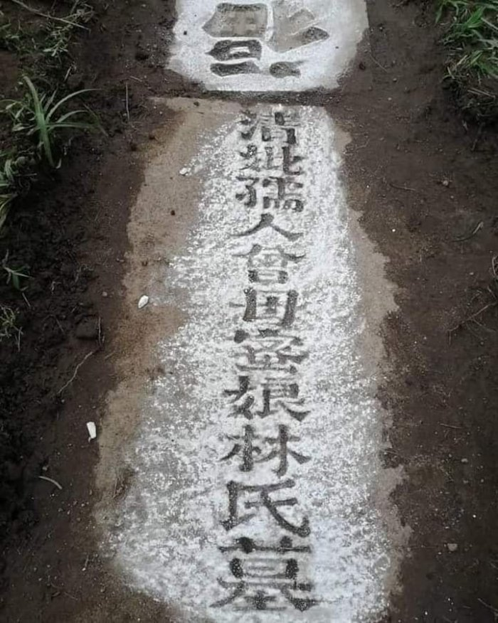 Batu Nisan Dinasti Qing Ditemui Di Rumah Bekas Menteri Besar Pahang 1