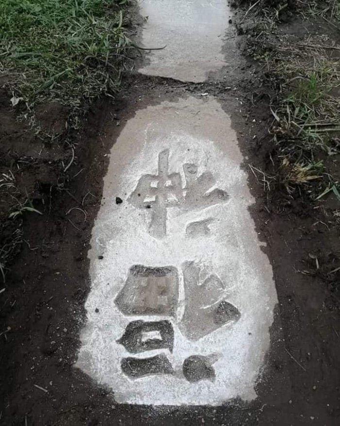 Batu Nisan Dinasti Qing Ditemui Di Rumah Bekas Menteri Besar Pahang 2